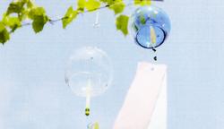 「夏休みオリジナルガラス風鈴を作ろう(小中学生)」を実施いたします。