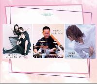 s-出演者まとめ画像.jpg